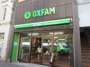 Oxfam_kurume